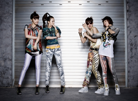 http://risingband.files.wordpress.com/2011/08/2ne1-3.jpg